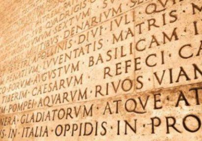 Λατινικά Β' Λυκείου